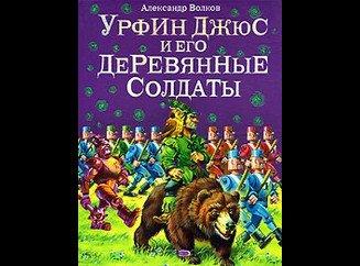Английский язык 6 класс афанасьева михеева баранова учебник онлайн читать