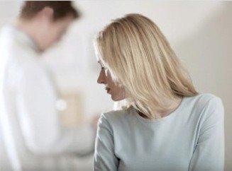 Прерывание внематочной беременности