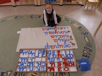 Монтессори подвижный алфавит своими руками 42